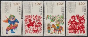 China PRC 2018-3 Chinese Paper Cutting Stamps Set of 4 MNH