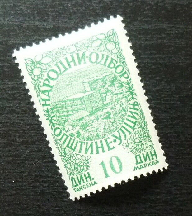 Montenegro Yugoslavia ULCINJ Rare Crna Gora Local Revenue 10 DIN B1