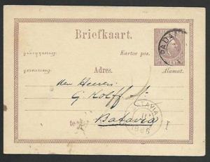 NETHERLANDS INDIES 1886 5c postcard PADANG to Batavia......................58459