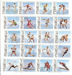 Fujeira,MI #1102-21, Winter Olympic Games, Strips (5), Used