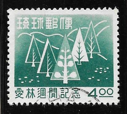 RYUKYU Scott #35 Used 4 Yen Stylized Trees 2018 CV $6.00