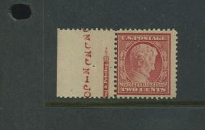 Scott #369 Lincoln Bluish Paper Mint  Stamp NH (Stock #369-5)