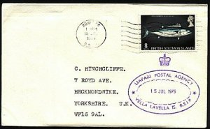 SOLOMON IS 1975 local cover LIAPARI POSTAL AGENCY pmk......................93730
