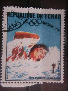 CHAD, 1969, used 1f, Scott 181-204, Winners of 1968 Olympic Games
