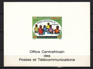 Z3853 Central African #CB4 1971 UNICEF Children's Day imperf deluxe proof