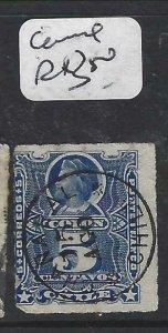 CHILE (P2706B)  5C SC 28 SON CDS  VFU  COPY 3
