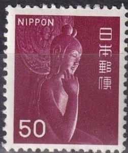 Japan #885 MNH CV $7.50  Z1023
