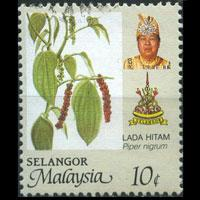 MALAYSIA-SELANGOR 1986 - Scott# 145a Peppers 10c Used