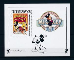 [35954] Bhutan 1989 Disney Movie Mickey nightmare MNH Sheet