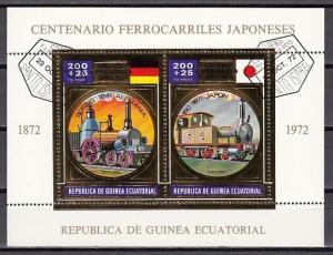Equatorial Guinea, Mi cat. 161-162, BL39 A. Japanese Railroad. Canceled. ^
