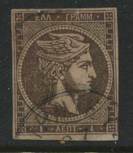 Greece 1868 Hermes Head 1 lepta purple brown on brownish paper used