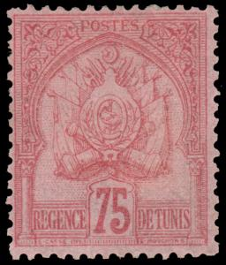 TUNISIA 1888 75c CARMINE ON ROSE MINT #22 h.r and CV$170.00 Maury #15 @ €24...