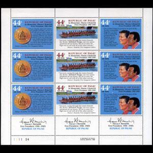 PALAU 1986 - Scott# C16B Sheet-Presidents NH