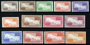 NEPAL 1954 The Map of Nepal (Larger Size) Set SG 85 to SG 96 MINT