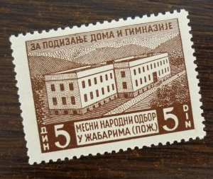 Yugoslavia c1940 Serbia Charity Unlisted Stamp 5 Din  C3