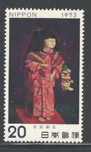 Japan Sc # 1138 mint never hinged (DDA)
