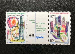 Gabon 250-251a ELF-SPACE oil operations Rig Petroleum Gutter 1969