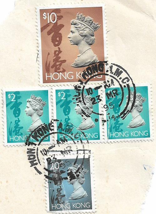 HONG KONG 1995 POSTEL HISTORY VERY FINE USED