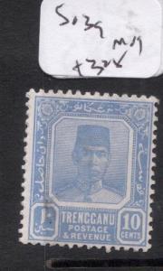 Malaya Trengganu SG 139 MOG (9dmb)