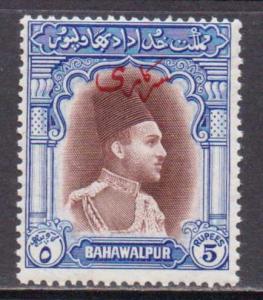Pakistan-Bahawalpur  #O23  MNH  (1948) c.v. $1.10