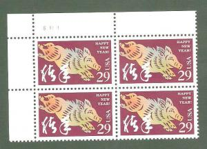 2876 Chinese New Year Boar Plate Block Mint/nh FREE SHIPPING