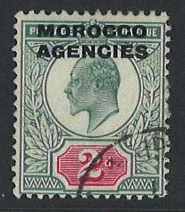 Great Britain - Morocco Scott 203 Used!