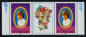 St Thomas & Principe 656 Gutter Pair MNH Princess Diana 21st Birthday