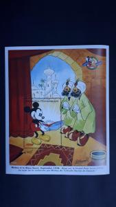 Disney - Central African Republic 1999. ** MNH Block
