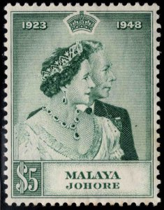 MALAYA-Jahore Scott 94 Mint Hinged, MH*
