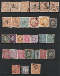 Japan a page of Fiscals
