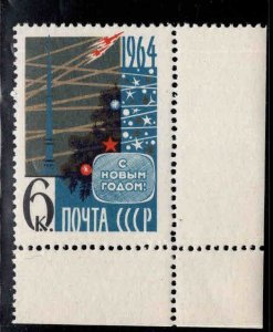 Russia Scott 2820 MNH** stamp