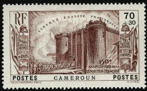 Cameroun French Revolution Semi-Postal Sc B3 VF Mint.hr...Make me an Offer!