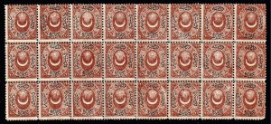 Turkey Stamp  1865 POSTAGE DUE STAMP MNH/OG BLK OF 24