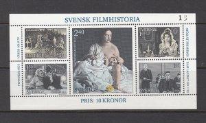 SWEDEN SC# 1386 SHEET OF 5 MNH
