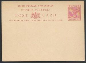CYPRUS QV 1p postcard fine unused..........................................56943