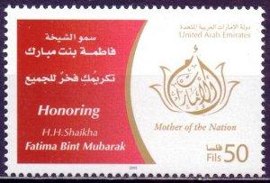 United Arab Emirates. 2005. Fatima Bandage Mubarak - Mother of the Nation. MNH.