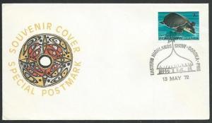 PAPUA NEW GUINEA 1972 cover EASTERN HIGHLANDS SHOW GOROKA cancel...........59690