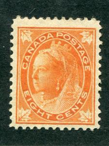 Canada #72  Mint  F-VF  LSP72a