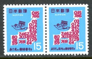 Japan MNH mint 959a post code setenant pair      (Inv 001601.)