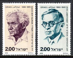 Israel #705-706 MNH