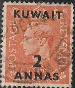 Kuwait, #75 Used From 1948-49
