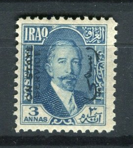 IRAQ; 1931 early Faisal STATE SERVICE issue fine Mint hinged 3a. value