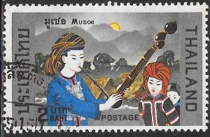 Thailand 621 Used - Hill Tribes - Musoe Tribe - Musician & Children