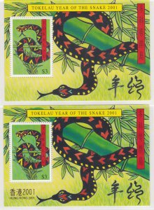 Tokelau # 292 & 292a, New Year - Year of the Snake,, NH, 1/2 Cat