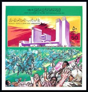 Libya MH S/S 826 Monument September Revolution 1979