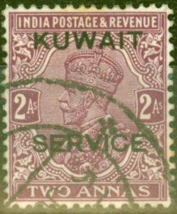 Kuwait 1929 2a Purple SG017 Fine Used
