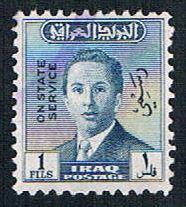 Iraq O148A Used King Faisal II overprint (BP8133)