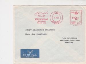 Lebanon 1969 Beirut Riyad Bank Beirut Cancel Airmail Stamps Cover ref R 17674