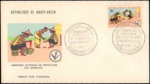 Upper Volta, Worldwide First Day Cover