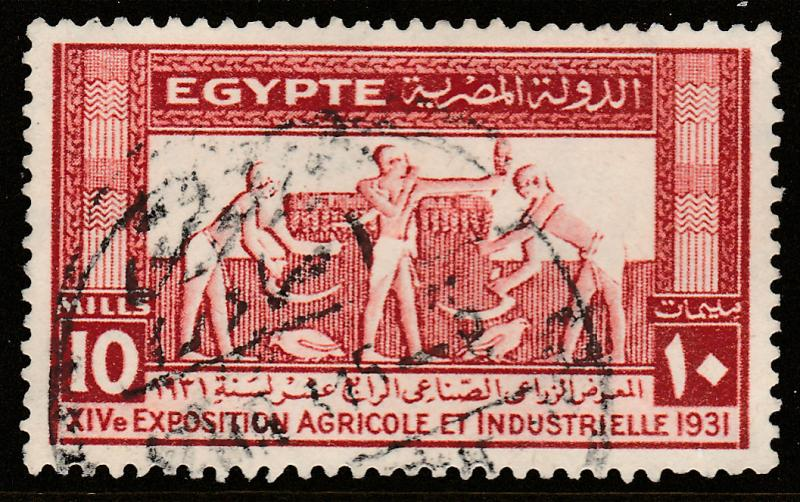 EGYPT 164, AGRICULTURAL & INDUSTRIAL EXHIBITION. USED. F-VF. (331)
